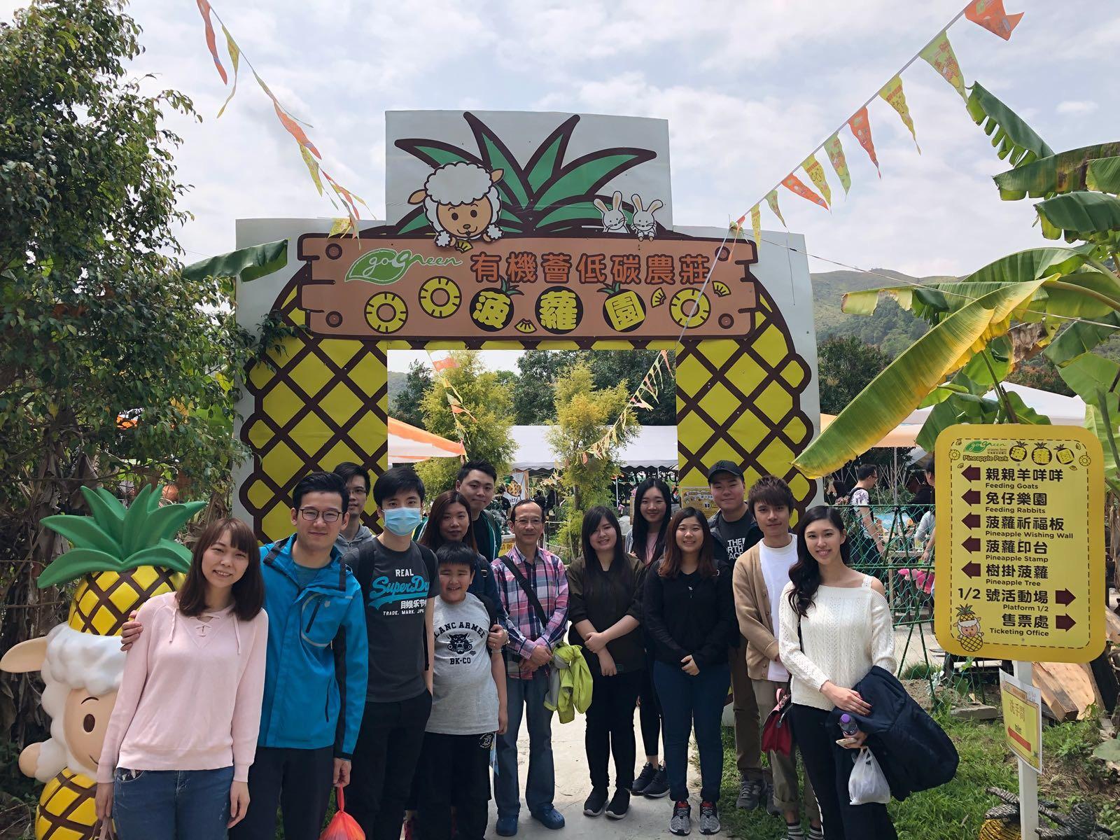酷企業之酷綠遊 有機菠蘿農莊半天遊
