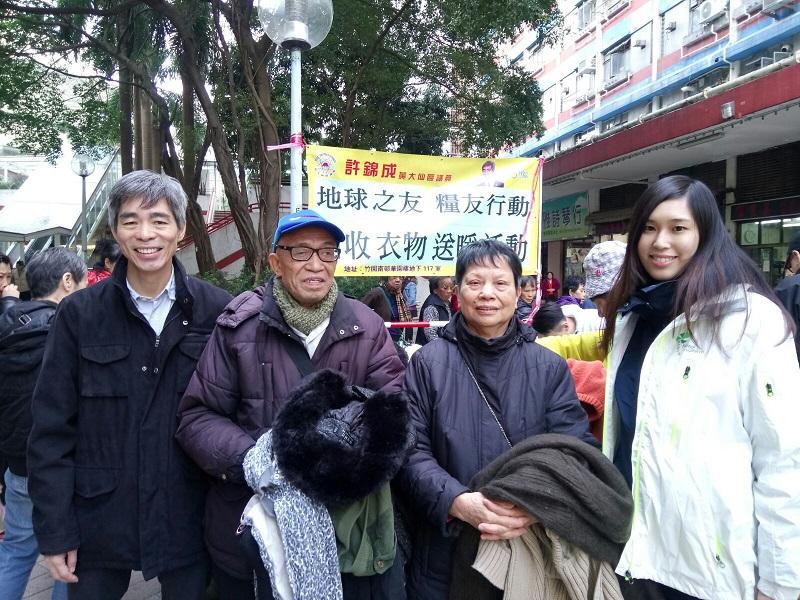 寒衣送暖: 許錦成議員&民社服務中心
