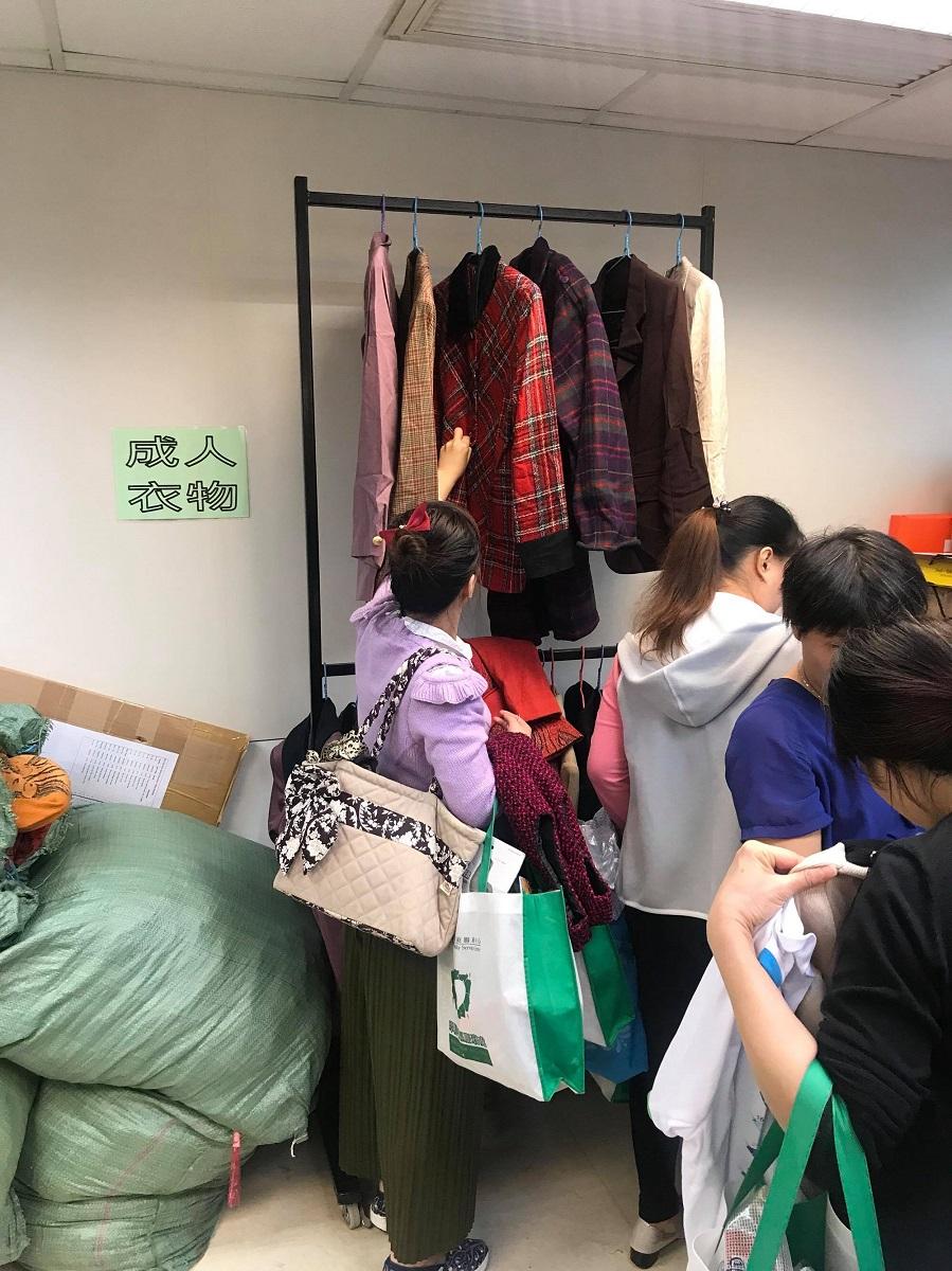 寒衣送暖: 基督教家庭服務中心
