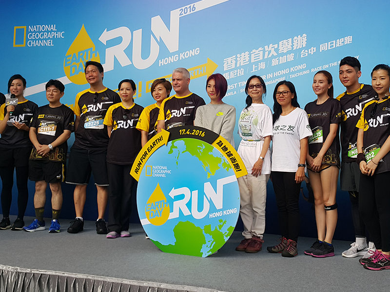 NGC Earth Day Run 2016