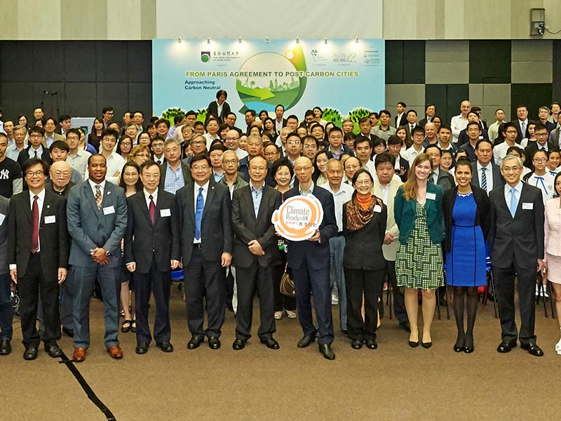 地球日高峰會 2016