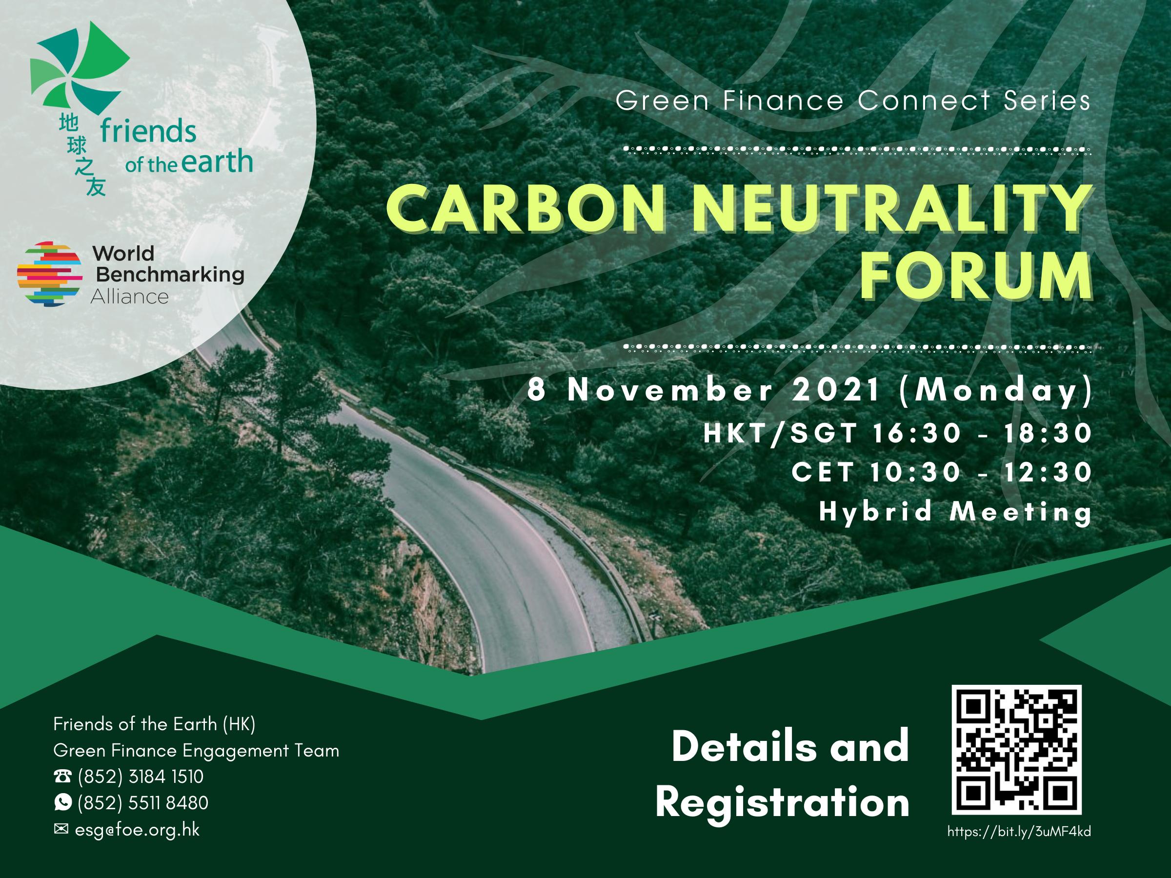 Carbon Neutrality Forum