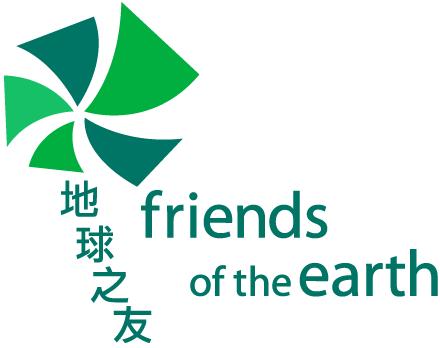 FoE(HK) Green Finance Blog 香港地球之友綠色金融網誌
